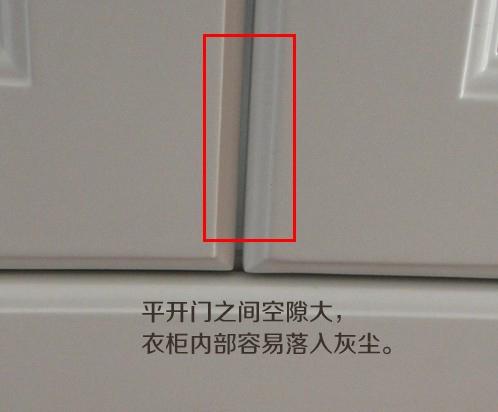 柜門縫隙太大,衣柜內部落灰嚴重?子母口設計讓實木一