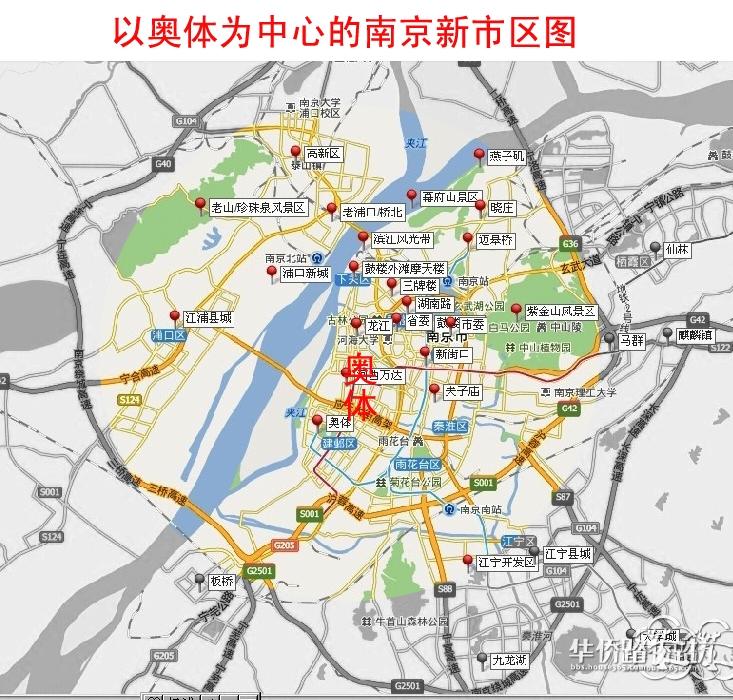 版南京新市区地图