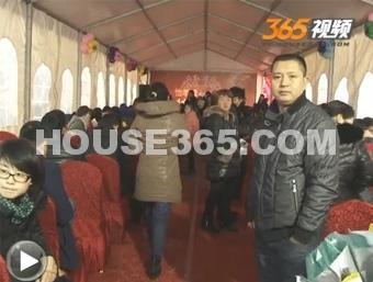 东田怡丰城视频图
