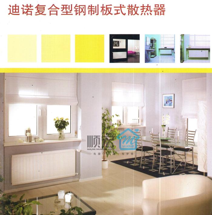 南京顺宏总销售售后瑞特格产品
