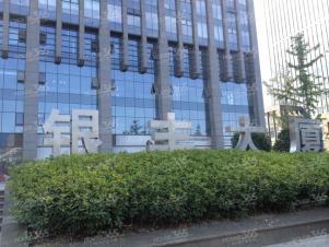 银丰大厦,杭州银丰大厦二手房租房