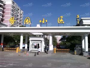 长江西路669号梦圆小区3室2厅2卫126㎡整租精装