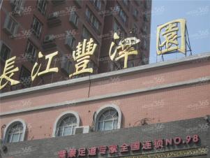 长江丰泽园,西安长江丰泽园二手房租房