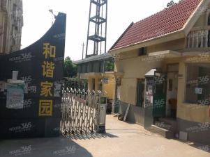 和谐家园,南京和谐家园二手房租房