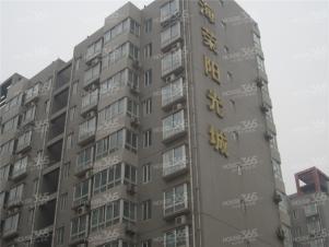 海荣阳光城,西安海荣阳光城二手房租房
