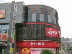嘉饰茂国际直销广场54�O整租简装