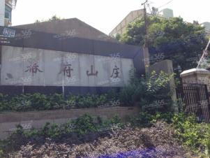 幕府山庄,南京幕府山庄二手房租房