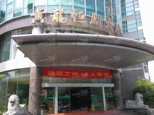 黄龙恒励大厦,杭州黄龙恒励大厦二手房租房