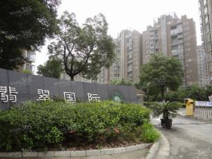 翡翠国际社区,苏州翡翠国际社区二手房租房