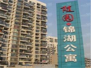 随园锦湖公寓,常州随园锦湖公寓二手房租房