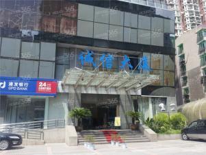 诚信大厦,杭州诚信大厦二手房租房