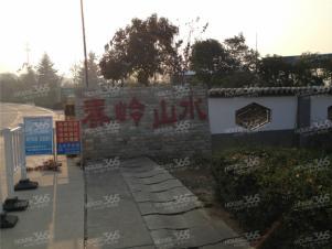 秦岭山水,西安秦岭山水二手房租房