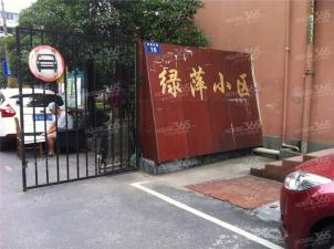 采荷绿萍,杭州采荷绿萍二手房租房