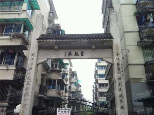 皇亲苑,杭州皇亲苑二手房租房