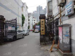 南环公寓,苏州南环公寓二手房租房