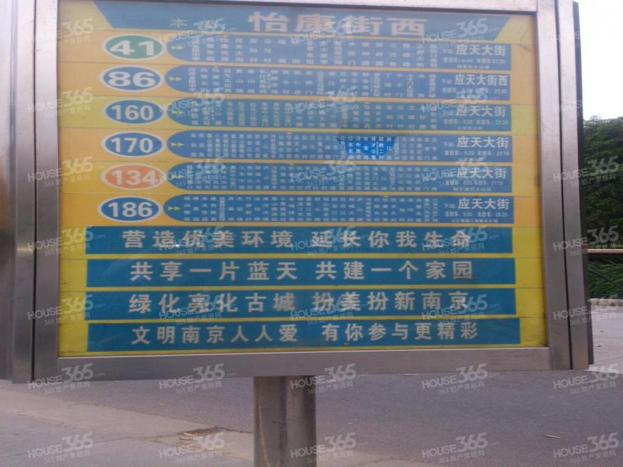 双南纯毛坯双学区外加阁楼40平
