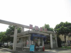 吴淞新村,苏州吴淞新村二手房租房