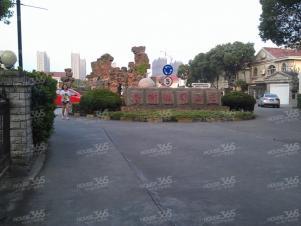 香榭假日山庄,苏州香榭假日山庄二手房租房