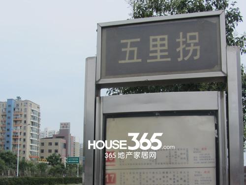 周边公交站牌