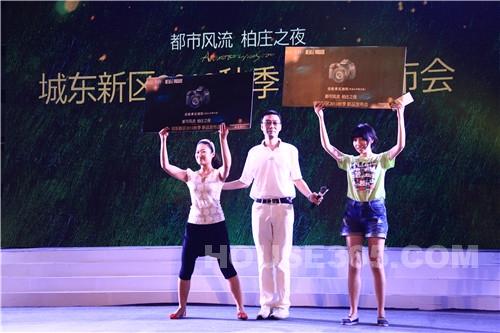 柏庄地产城东新区2013秋季新品发布会