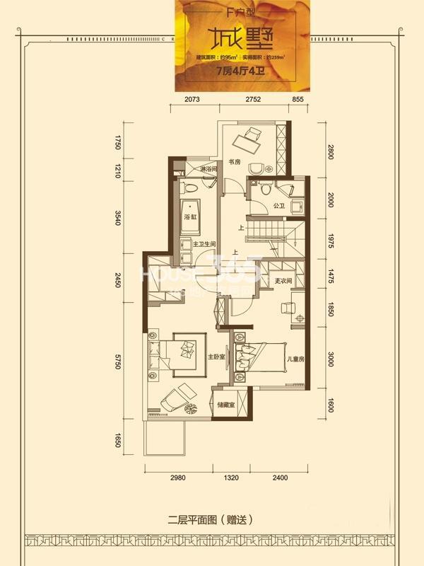 晶城秀府F户型二层7室4厅4卫1厨 95㎡
