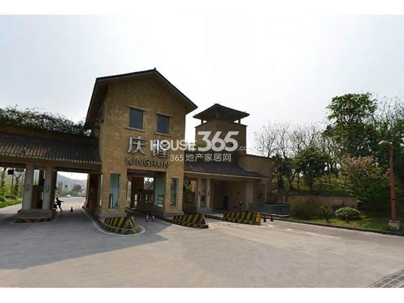 南区经济型别墅发力 享交5万元抵20万元优惠-重庆365