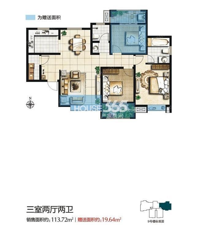 万景荔知湾9号楼A1户型3室2厅2卫1厨 113.72㎡