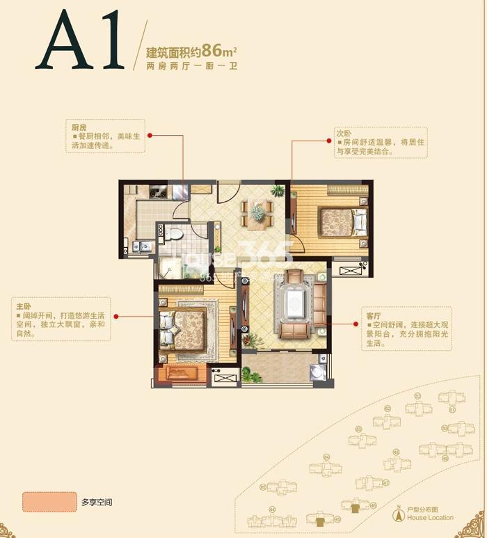 雍福龙庭A1户型86平