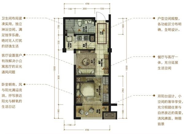 单身公寓改两房设计图