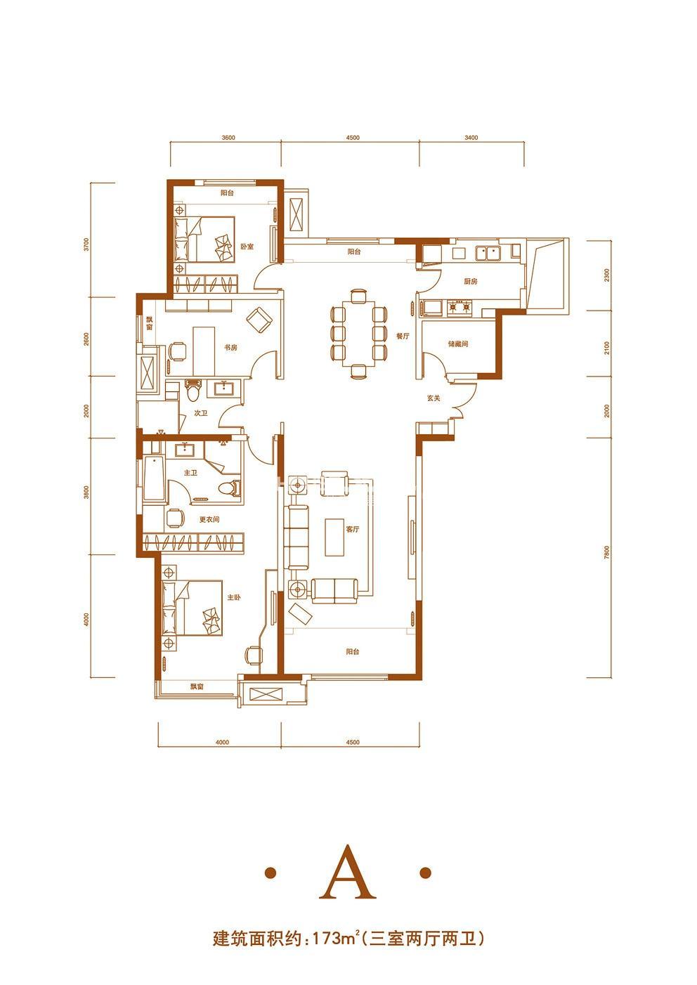 173平米三室两厅两卫(售完)