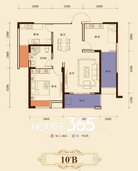 瑞泰心里城10#楼B户型 两室两厅94.67㎡