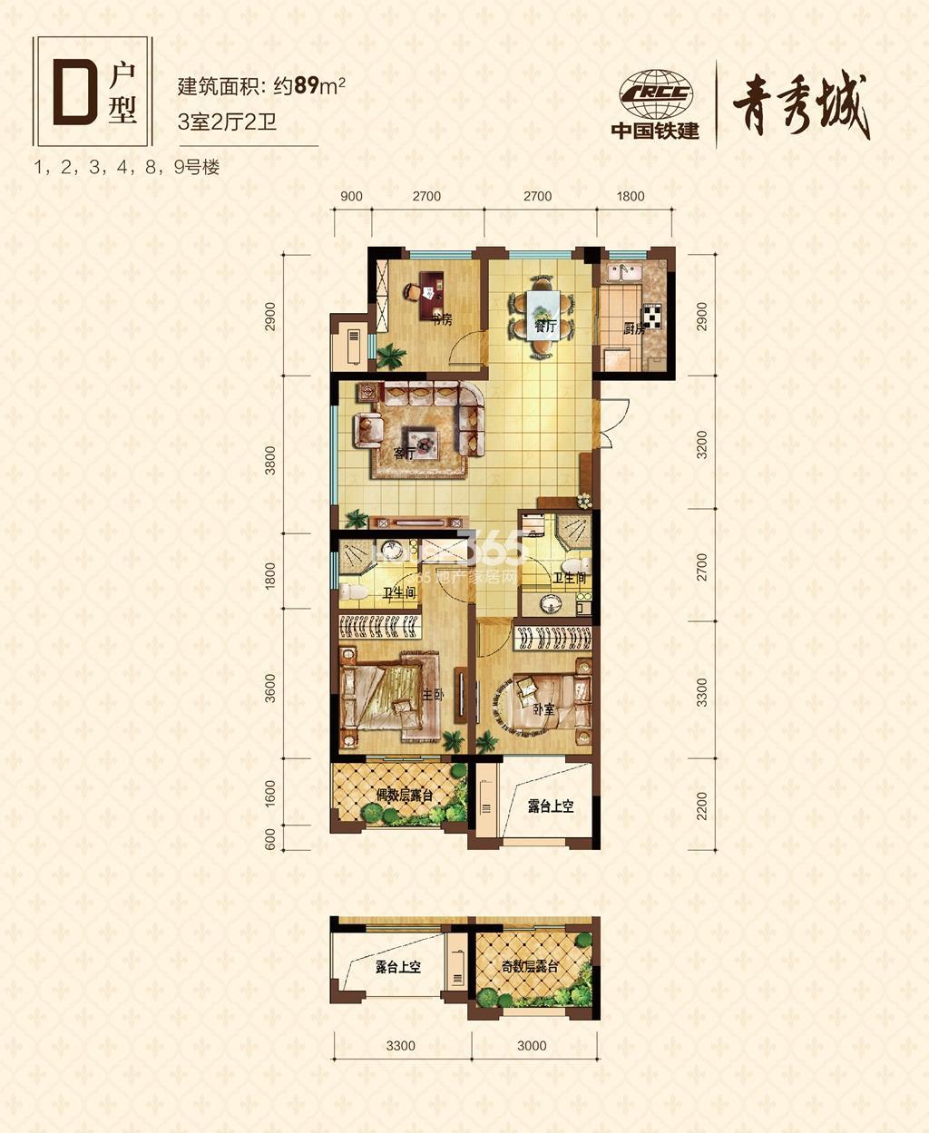 中国铁建青秀城D户型图89方(1-4、6-9、11、12号楼)