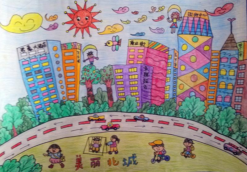 简单儿童彩铅画儿童彩铅画风景作品儿童彩铅画图