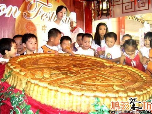中秋节晚会节目单_春节晚会节目单