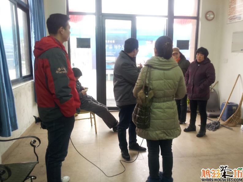 芜湖电视台生活传真栏目采访纪实报道