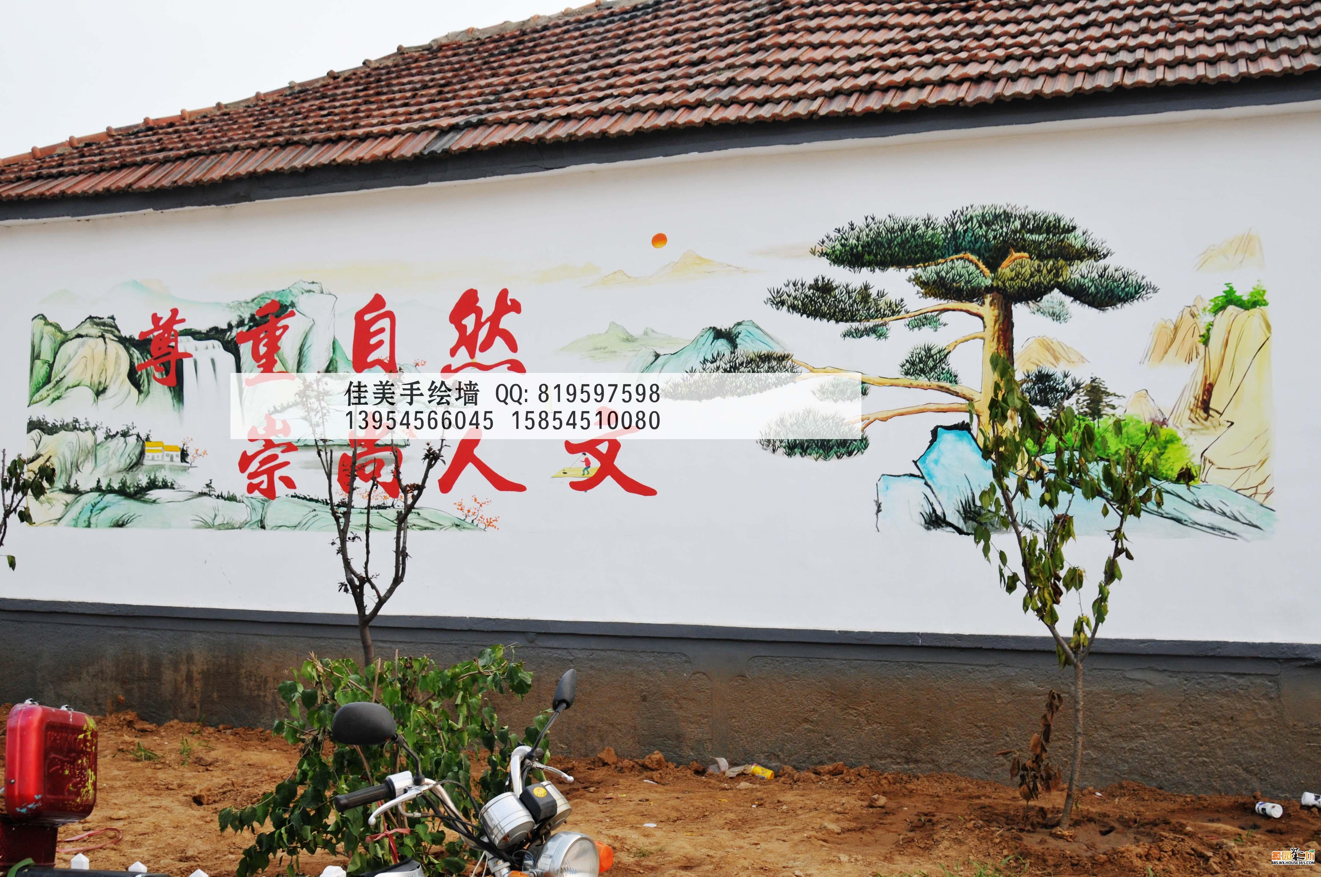 些手绘~手绘墙