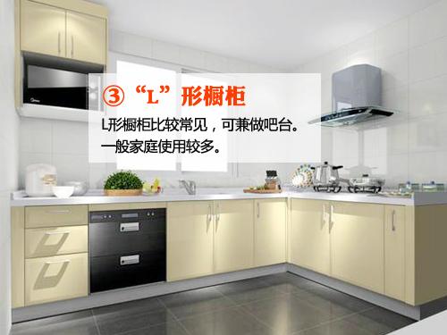 ④岛台式橱柜 豪华大厨房的选择
